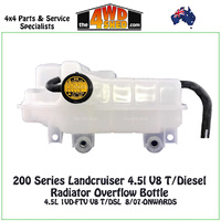 200 Series Landcruiser 4.5l V8 T/DIESEL - Radiator Overflow Bottle