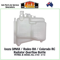 Isuzu DMAX / Rodeo RA / Colorado RC - Radiator Overflow Bottle
