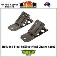 Steel Folding Wheel Chocks (2pk)
